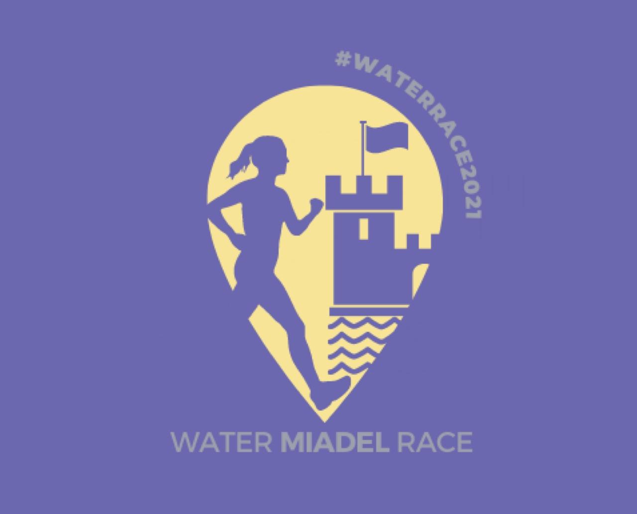 Water Race Мядель